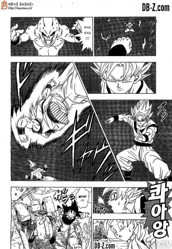 12_1_8_manga-dragon-ball-super-chapitre-image