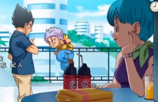 Fragmento del opening con Bulma, Trunks y Vegeta.