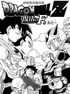 Pag.4 del manga