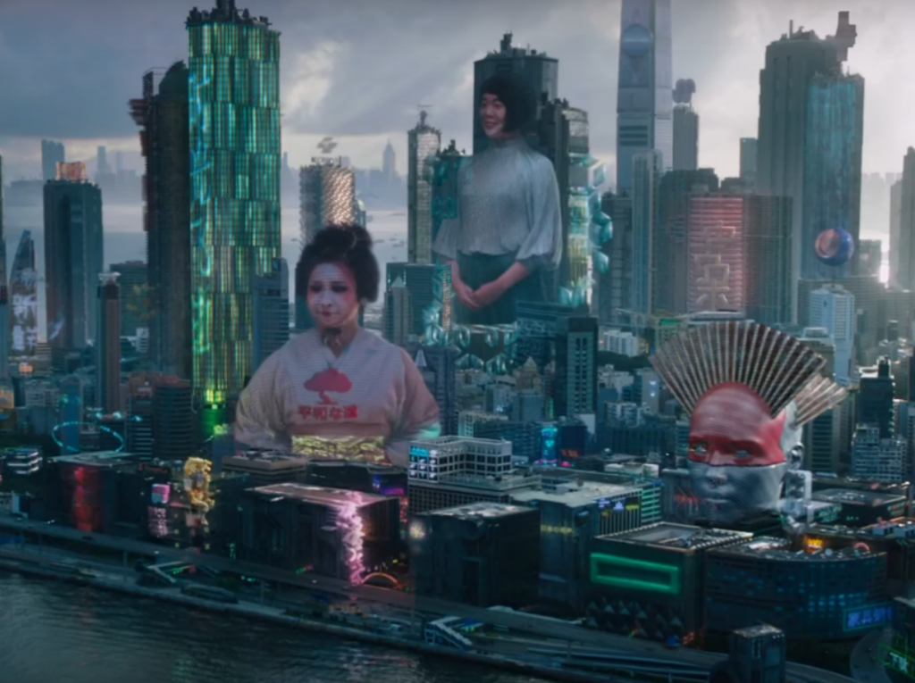 ¿Ghost in the Shell o Blade Runner?