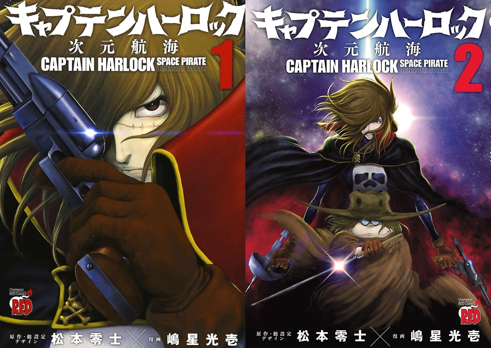 Volúmenes 1 y 2 de Capitán Harlock - Dimension Voyage.