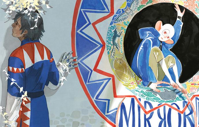 Mirror 1 cover