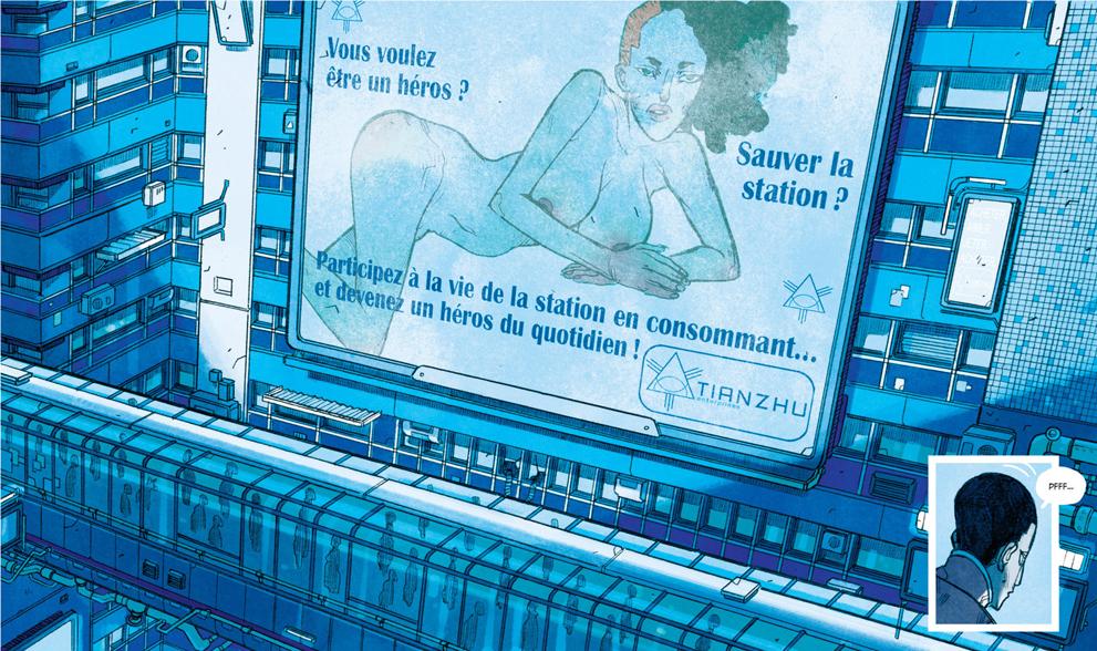 Shangri-La publicidad